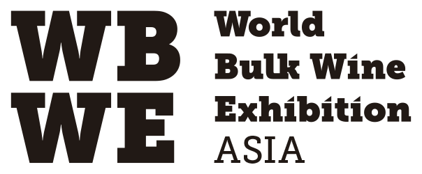 World Bulk Wine Exhibition ASIA