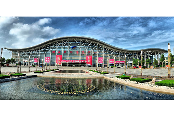 World Bulk Wine Exhibiton Asia will be held in the Yantai International Exhibition Center