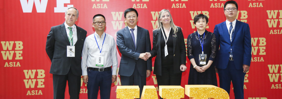 The success of the WBWE Asia clears the way for new business opportunities in China